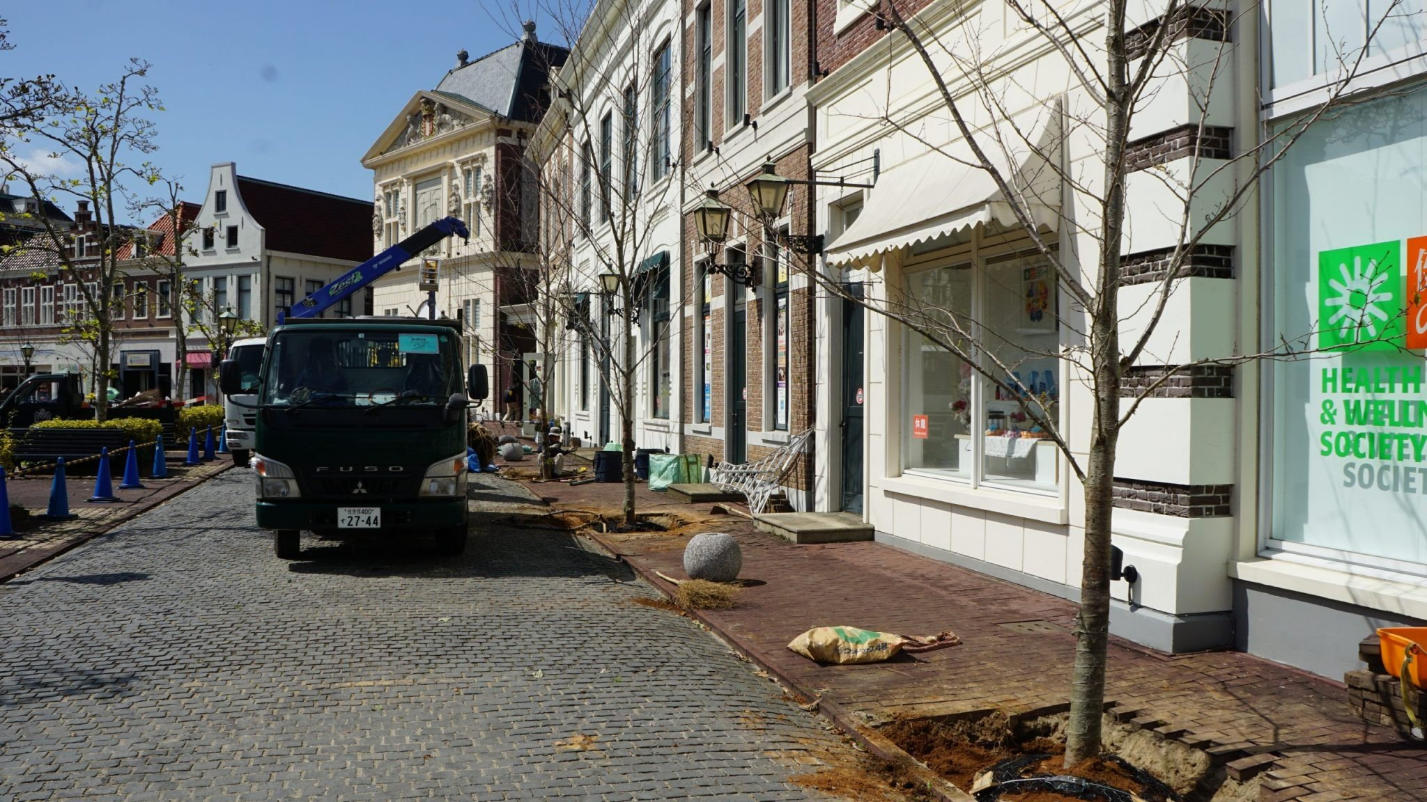 Huis ten Bosch-tree planting